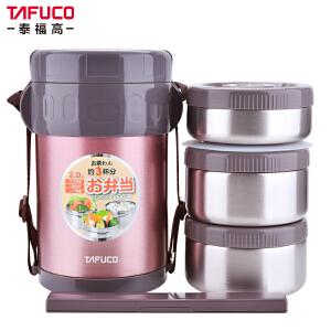 日本泰福高304不锈钢保温饭盒3层学生便携成人真空超长保温桶三层2L桃粉色T0057