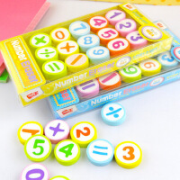 学生文具 创意可爱数字橡皮擦 奖品礼品盒装七彩橡皮