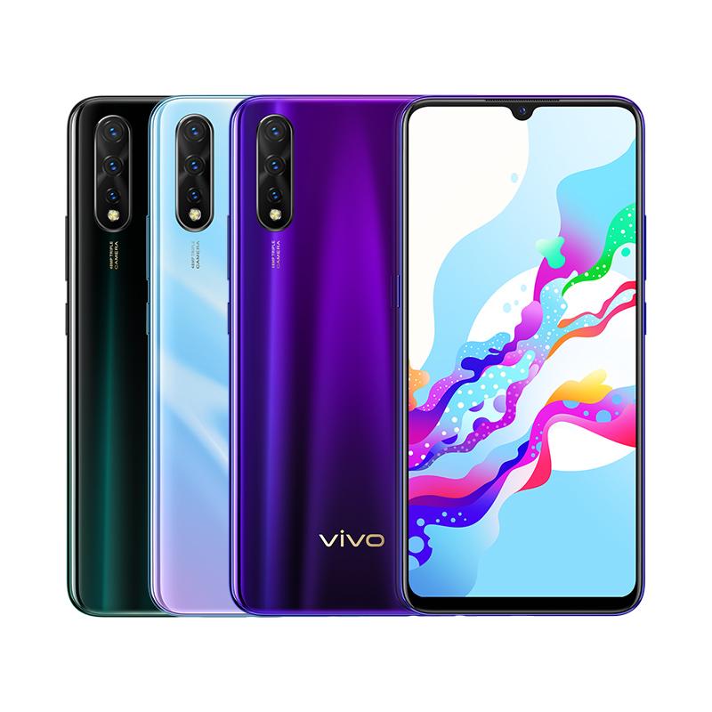 【6+128领券减100】vivo Z5屏幕指纹全面屏大电池全网通4G手机 新品上市,购机送智能手环