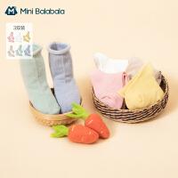 迷你巴拉巴拉儿童袜子2021春新款男童女童袜子柔软舒适透气3双装