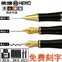 英雄钢笔礼盒装细笔尖0.38小学生用练字蓝色美工笔弯头硬笔书法笔
