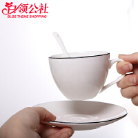 白领公社 咖啡杯套装 简约咖啡套具欧式家用陶瓷红茶杯碟下午茶茶具马克杯牛奶杯带把杯礼品