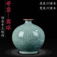 景德镇陶瓷花瓶仿古官窑开片花器家居装饰品客厅古典中式玄关摆件
