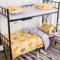 棉三件套单人床单被套被罩学生宿舍纯棉儿童寝室床上用品