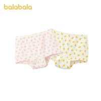 【超品返�� 2件5折:25】巴拉巴拉女童�妊�三角棉�和�����短�小童��力透�庥』ǖ籽���l�b