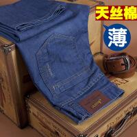 夏季薄款男士牛仔裤男青年修身男裤商务直筒宽松大码休闲韩版长裤