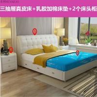 床双人床榻榻米床小户型储物床1.8米婚床主卧软床简约实木床