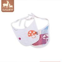 欧孕六层纱布口水巾围嘴围兜新生儿系带儿童围巾
