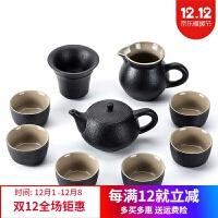 陶瓷茶杯 黑禅风茶具套装黑陶瓷功夫茶具整套家用粗陶旅行茶壶茶杯盖碗茶壶