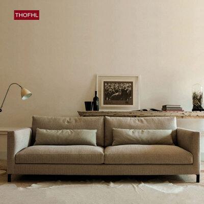 【品质甄选 质保三年】北欧舒适系亲肤沙发W1836A 组合沙发转角沙发牛皮沙发羽绒沙发乳胶沙发支付礼品卡 送靠枕 可拆洗 送货到家