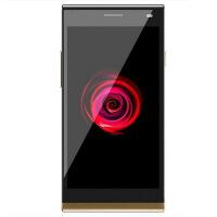 ZTE/中兴 星星2号活力版[S2010] 移动4G手机(16G ROM)