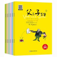 中英双语有声伴读版父与子全集6册彩色双语版漫画书小学生课外书籍6-7-8-9-12岁幽默搞笑课外读物