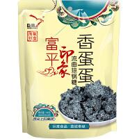 【陕西特产】巨鹰流曲琼锅糖袋装纯手工麦芽糖黑芝麻糖陕西西安富平特产160g