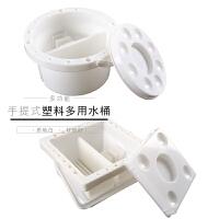 多功能塑料方形圆形洗笔盒 水彩水粉洗笔桶洗笔筒 绘画颜料水桶