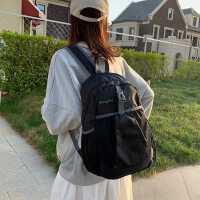皮肤包超轻便携可折叠旅行包双肩包女书包轻薄防水运动户外背包男