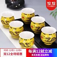 陶瓷茶杯 功夫小茶杯6只装陶瓷单个品茗杯茶盏紫砂茶碗龙泉青瓷白瓷器骨瓷
