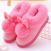卡通球兔棉拖鞋冬韩版女可爱包跟居家防滑月子棉鞋地板室内保暖鞋