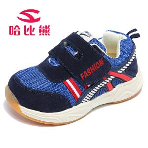 哈比熊宝宝鞋春秋季婴儿鞋宝宝学步鞋鞋软底男女儿童鞋