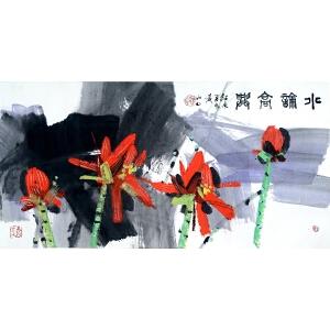 黄永玉  荷塘