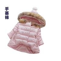 儿童羽绒服童装女装儿童棉衣童装女童外套宝宝装婴儿衣服季