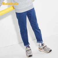 【4.9超品 3折价:59.7】巴拉巴拉儿童裤子男童2020新款童装中大童长裤休闲牛仔裤洋气时尚
