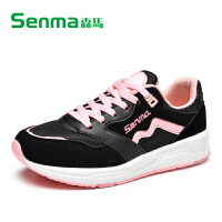 正品SENMA森马秋季新品季透气运动鞋系带平跟新款女低帮鞋