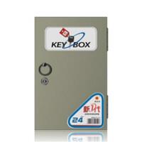 钥匙箱 钥匙柜 壁挂式箱 汽车钥匙收纳盒24 32 48 72 96 120位 多款可选