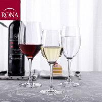 【RONA洛娜】茜蒂葡萄酒杯 350ml 两只装