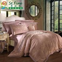 富安娜家纺 圣之花床上用品 床单被套四件套高档提花套件 加州森林