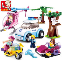 小鲁班女孩拼装快乐高积木汽车飞机船公主城市益智儿童5玩具3-6岁