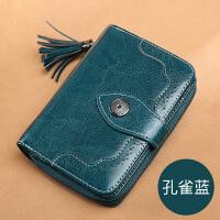 钱包女短款多功能大容量女式多卡位零钱夹卡包钱包一体包女潮