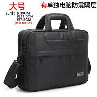 商务公文包大容量男士包包牛津布电脑包手提单肩业务包帆布文件包 黑色(升级款) R327