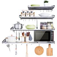 厨房置物架304不锈钢微波炉架子壁挂式烤箱支架收纳架储物架层架