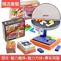 1智慧金字塔智力魔珠逻辑思维训练亲子互动桌面游戏拼盘玩具