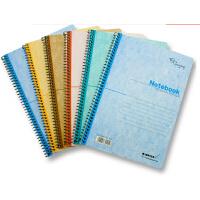 弓箭手欧标A5|B5|A4素面线圈螺旋本50页|80页|100页 练习本笔记本