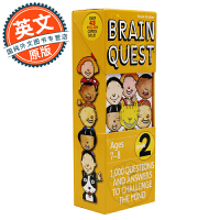 Brain Quest Grade 2 英文原版 1000 Questions and Answers to Chal