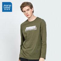 [限时秒:26元,真维斯狂欢再续10.18-21]真维斯男装 2019秋装 全棉圆领印花长袖T恤