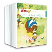 《儿童文学・故事》第一辑(12册/套)