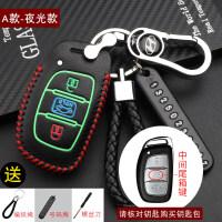 北京现代朗动名图ix25专用领动途胜ix35悦动汽车钥匙包套扣男