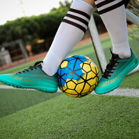 足球鞋男中小童碎钉AG短钉长钉学生训练鞋女成人刺客大童球鞋女童