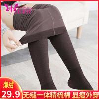 若菲拉女士秋冬精梳棉无缝一体加绒打底裤高腰显瘦高弹大码连袜裤
