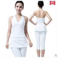 春夏时尚新款套装 女 白色挂脖瑜伽背心 吸汗耐磨显瘦健身服