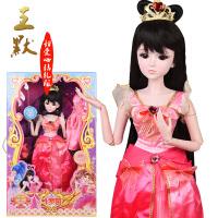 叶罗丽娃娃女孩仿真正品罗丽仙子夜萝莉关节娃娃套装礼盒玩具 60CM王默 甜爱心钻礼服