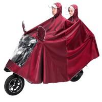 雨披雨衣电动车 雨衣摩托车雨衣电瓶车单双人雨衣套装加大加厚雨披 双人-7XL双帽檐枣红