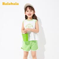 【品类日4件4折】巴拉巴拉童装宝宝洋气套装儿童衣服夏装女童小童清新运动