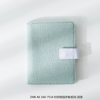 joytop悦木 JZNB A6 160-7516 抹茶 针织物语手帐系列 当当自营