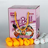 征伐 乒乓球 体育比赛运动训练专用球休闲娱乐乒乓球礼盒装100个