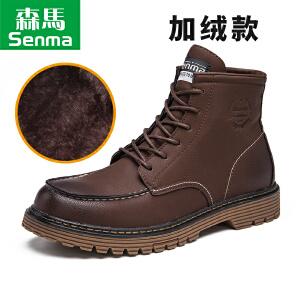 森马男鞋军靴秋冬季马丁靴男士短靴英伦高帮鞋潮流工装靴沙漠靴子
