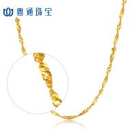 CNUTI粤通国际珠宝 黄金项链 足金 时尚水波纹项链 女款 约4.12克