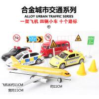 彩珀合金车模仿真DIY模型场景红绿灯指示牌路标路障儿童早教玩具